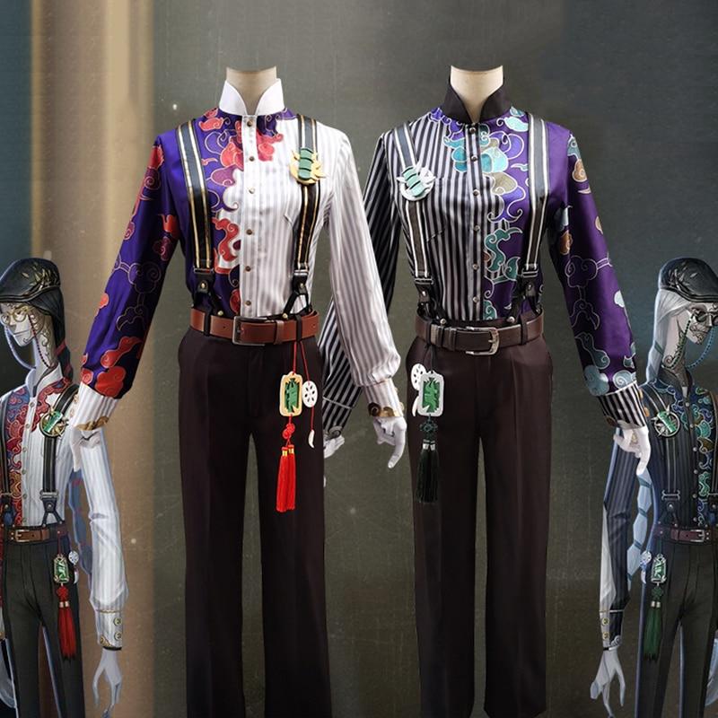 Disfraz de Cosplay de Game Identity V, disfraz de Cosplay del alma de Umbrella, disfraz de superviviente de guillotina voladora, ropa de uniforme