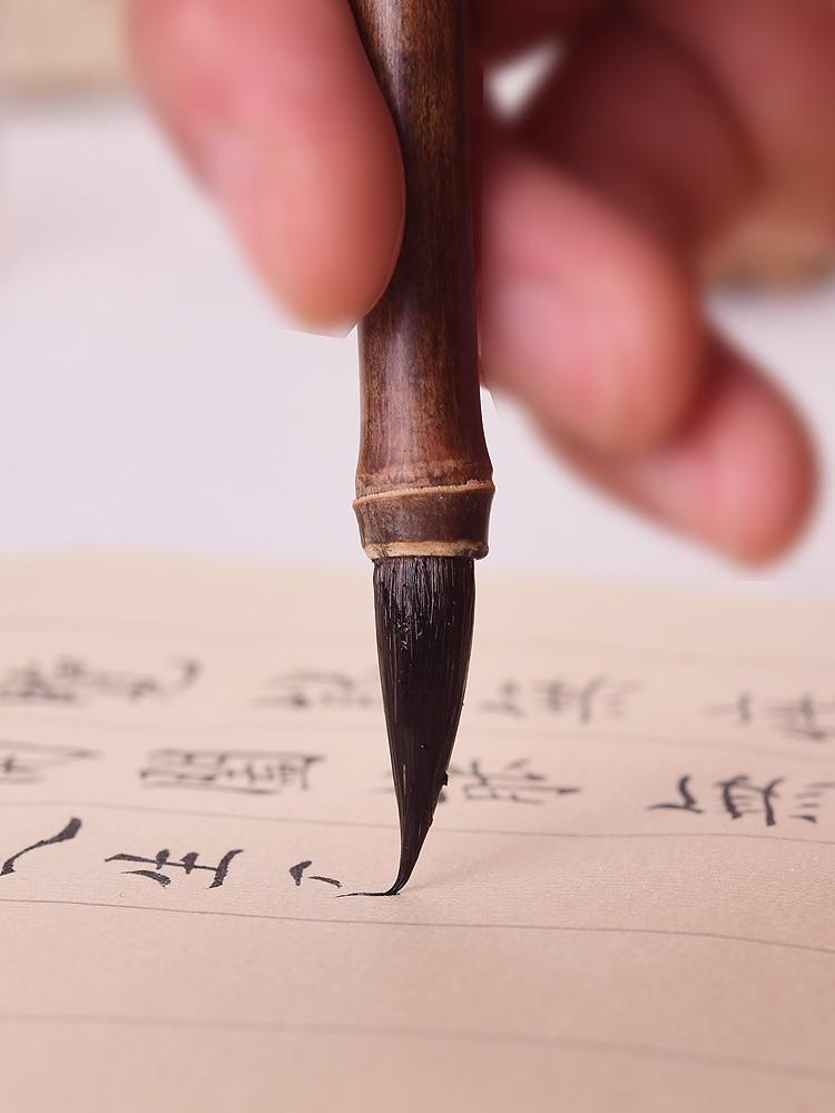Chinese Calligraphy Painting Pen Small Regular Script Practice Writing Brush Rabbit Hair & Weasel Hair Multiple Brushes