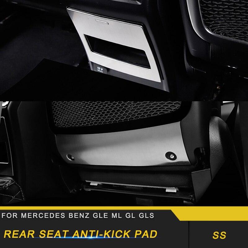 Para Mercedes Benz GLE ML GL GLS, Panel Protector de ventilación de asiento trasero, Protector de molduras de Marcos, accesorios adhesivos