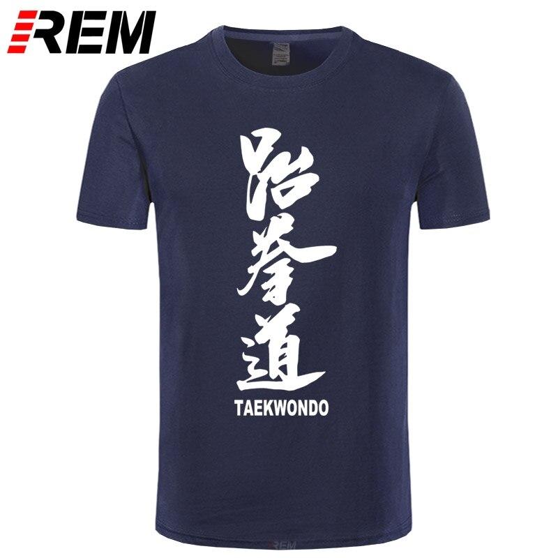 REM Estilo de China, nueva moda, camisetas de Taekwondo para hombre, verano, estampado de caracteres chinos, Camiseta de algodón, camisetas Street Hip Hop