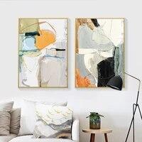 Toile bloc multicolore abstraite a la mode  peinture murale  affiches dart  image pour galerie  salon  decoration de maison moderne