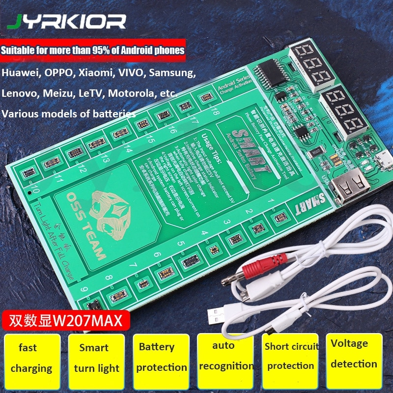 Jyrkior サムスン華為 xiaomi oppo 生体内魅バッテリー充電器の android 携帯電話バッテリー活性化 pcb テストボード