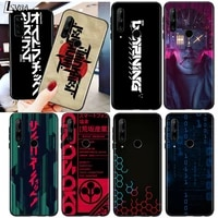 silicone cover cyber style punk for huawei honor 9c 9s 9a 9x 9n 9 8s 8c 8x 8a 8 v9 lite pro 2020 2019 phone case