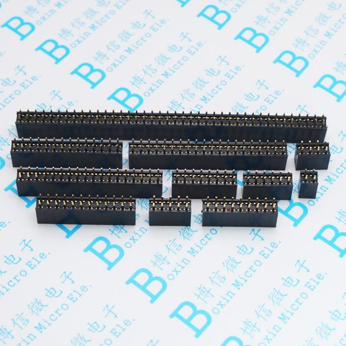 10pcs 2,54mm doble fila hembra 2-40P Pin Header conector hembra 2x/2/3/4/5/6/7/8/9/10/12/14/16/18/20/25/30/40Pin