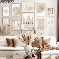 islamic beige poster landscape canvas print mosque morocco door wall art painting bohemia picture modern home room decoration