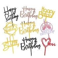 10pcs bag happy birthday cake topper acrylic letter cake topper party happy birthday cake decoration boy