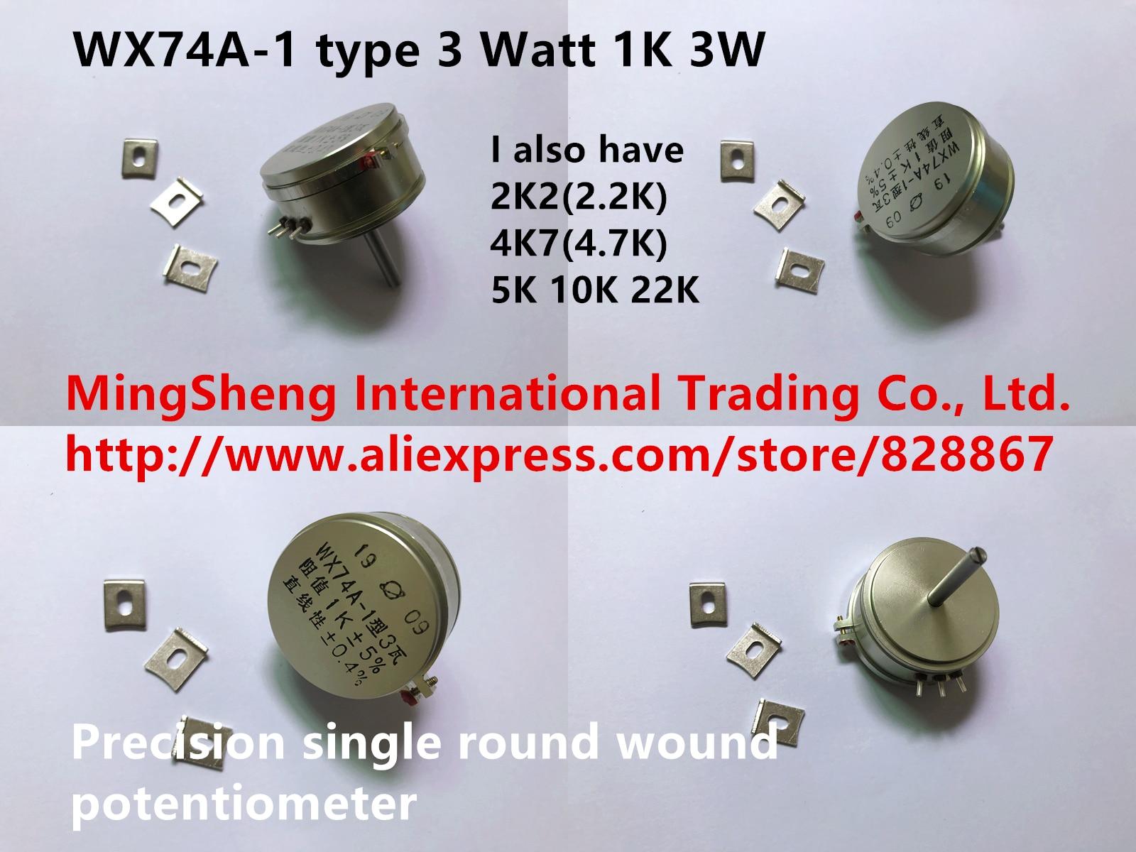 Original nuevo 100% WX74A-1 universal de Shanghái 3 vatios 1K 2K2 4K7 5K 10K 22K 3W potenciómetro de precisión de una sola herida redonda (interruptor)