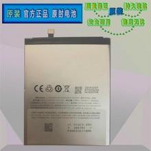 Matcheasy BT62 Battery for Meizu X M682Q New Original Mobile Phone Battery Replacement Batteries 320