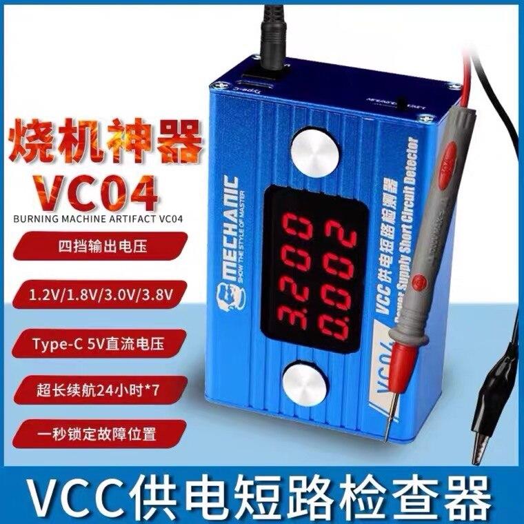 MECHANIC Short Killer Motherboard Repair Short Circuit Burning Repair Tools For Mobile Phone Repair