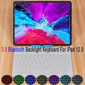 7 Цвета клавиатура с подсветкой для iPad Pro 12,9 2015 2017 2018 2020 3,0 Bluetooth Беспроводной планшетная клавиатура для Apple iPad 12,9