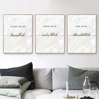modern islamic arabic calligraphy gold marble canvas painting poster hd print wall art picture living room home decor frameless