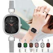 Women Spuer Thin Silver Mesh Watches Luxury Ladies Oval Rhinestone Quartz Watch for Gift Clock Relog
