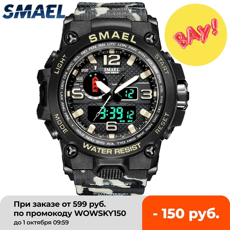 SMAEL Watches For Men 50M Waterproof Clock Alarm reloj hombre 1545D Dual Display Wristwatch Quartz Military Watch Sport New Mens