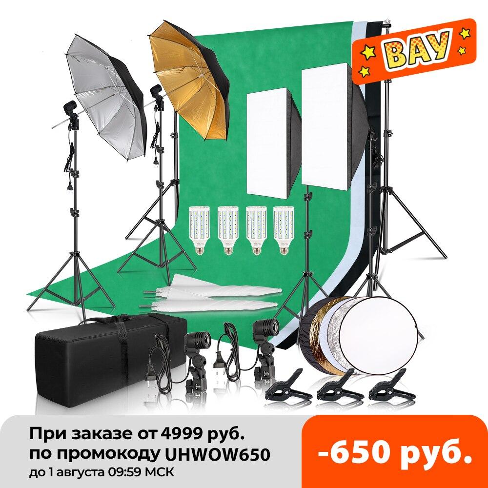 Photography Photo Studio Softbox Lighting Kit With 2.6x3M Background Frame 3pcs Backdrops Tripod Stand Reflector Board 4Umbrella