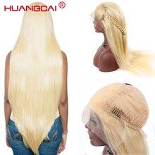 Perruque Lace Front Wig naturelle péruvienne Remy   Cheveux lisses, blond miel 613, 13x6, 26 pouces, pre-plucked