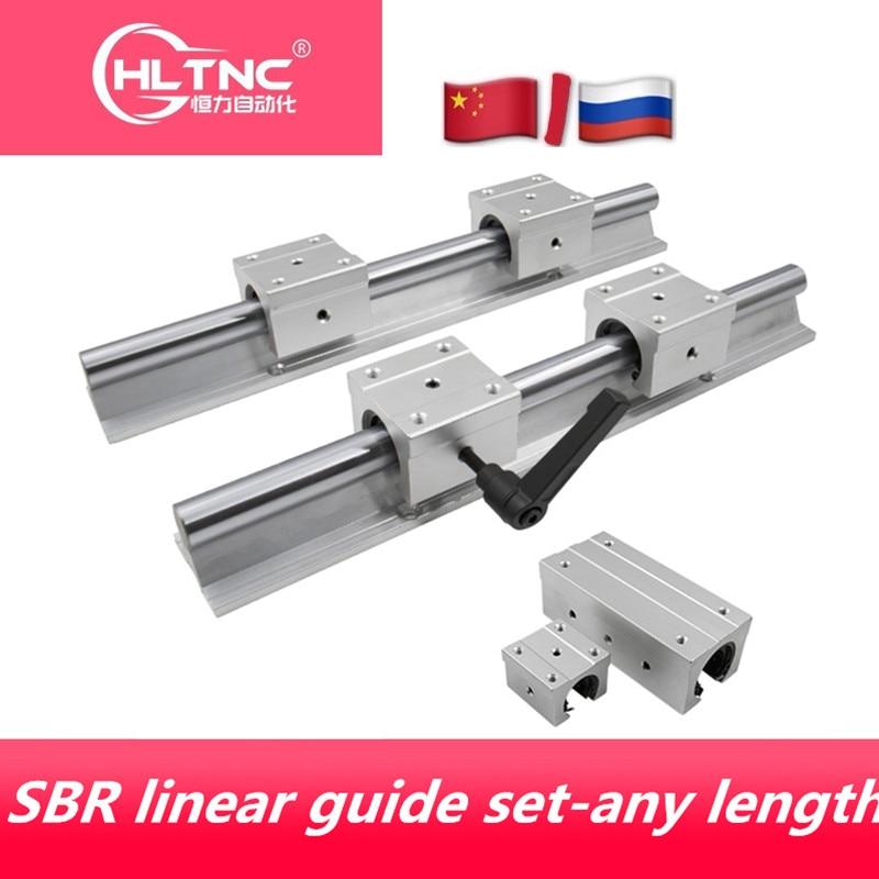 CN/RU 2 uds SBR20-1500/1000mm 20 MM varilla de eje de carril lineal totalmente compatible con 4 SBR20UU/SBR20LUU