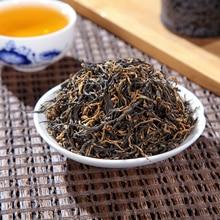 Chine thé noir naturel vert bio Kim Chun Mei un meilleur thé Lapsang Souchong thé chinois Jin Jun Mei thé jinJunmei thé oolong