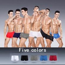 New Mens Elastic Seamless Briefs Shorts Underwear Ultra-Thin Breathable Briefs Cueca Ice Silk Seamle