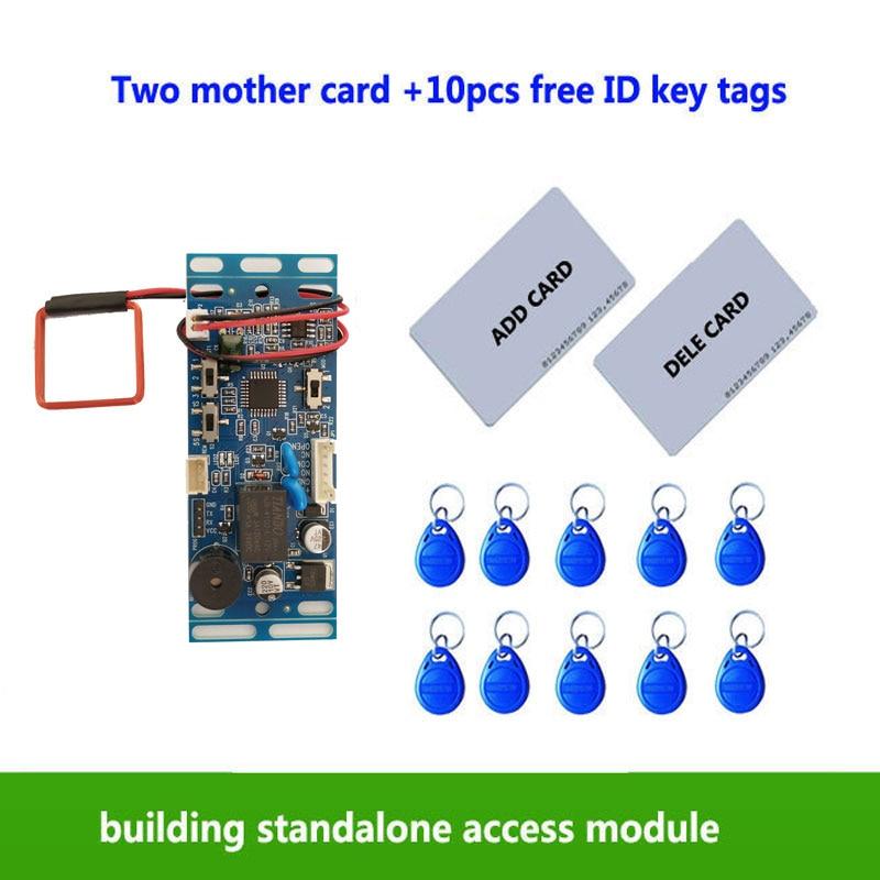 RFID EM/ID Embedded Door Access Control intercom access control lift control with 2pcs mother card 1