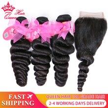 Mèches Loose Wave brésiliennes-Queen Hair   100% cheveux humains, avec Lace Closure, en lot de 3, livraison gratuite