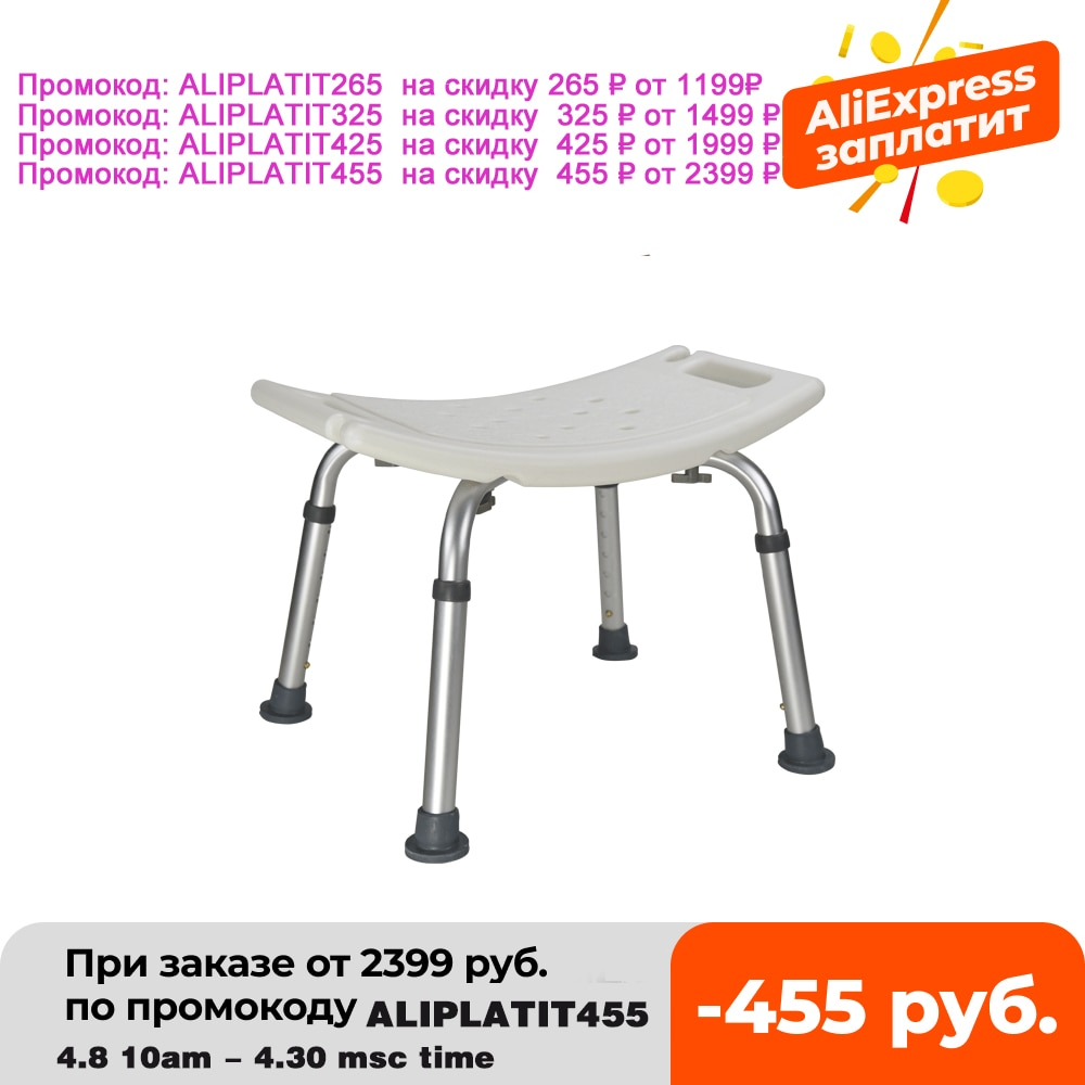 Delivery normal toilet stool bathroom stool squat toilet squatting toilet stool  bathroom toilet stool  shower chairs  kids bed
