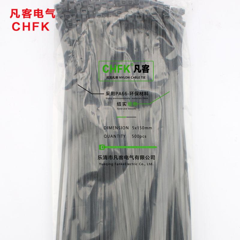 500 unidades pacote 5150mm largura de alta qualidade 36mm padrao de fabrica cor preta