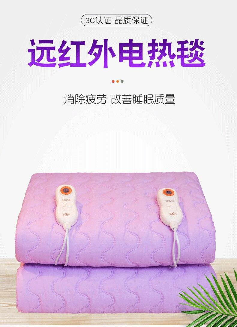 Mantas eléctricas de algodón para camas, doble eléctrico, Manta Recargable de diseño,...