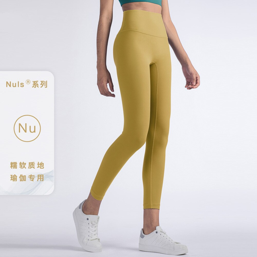 2021 new ladies yoga pants fitness pants nine points solid color sports fitness pants quick-drying and breathable Stretch Sports