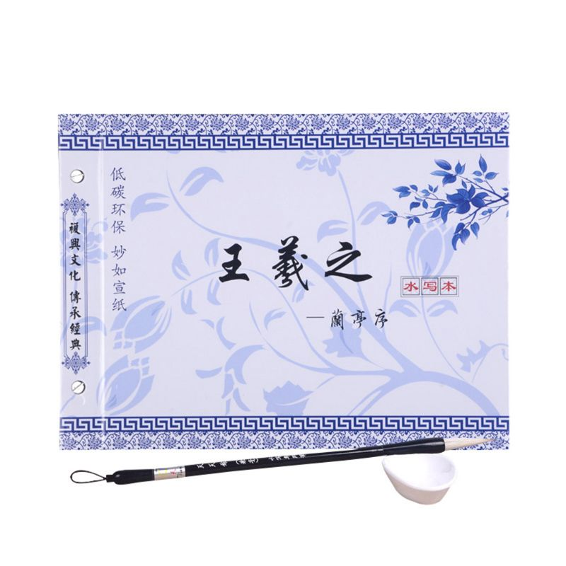 La caligrafía china cuaderno guión regular de agua escribir cepillo repetir conjunto de paño N0HC