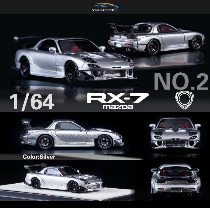 Ym modelo 164 mazda RX-7 amemiya resina de prata modelo de carro