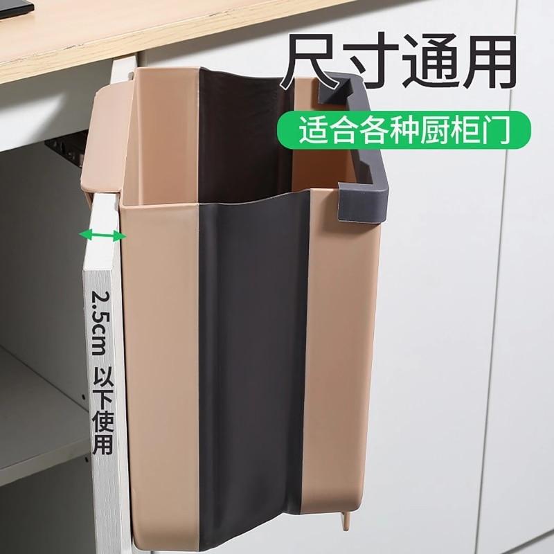 Bedroom Kitchen Trash Can Folding Bathroom Garbage Mini Waste Plastic Trash Can Desk Storage Papelera Cleaning Tools AG50LJ enlarge