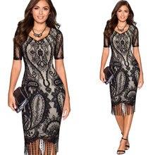 2020 fashion summer lady lace dress V neck short sleeve fringe hem full lined hidden back zipper closure tassel detail hem dress
