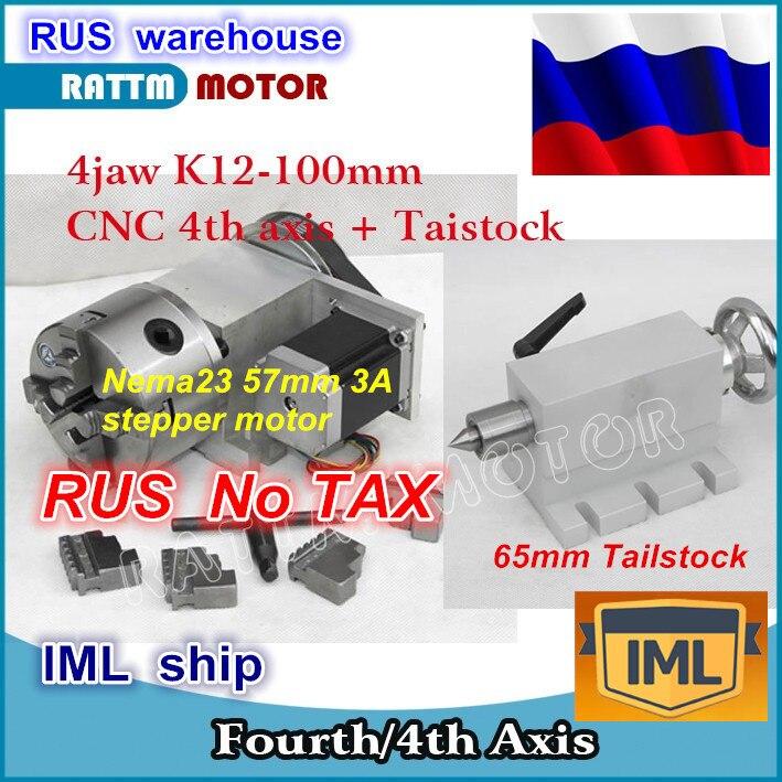 RU ship K12-100mm 4 portabroca de morzada 100mm 4th Axis + Tailstock CNC División cabeza rotación eje kit para CNC router grabado de carpintería