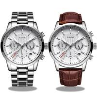 Часы наручные LIGE Мужские кварцевые Многофункциональные, брендовые Роскошные повседневные спортивные водонепроницаемые Серебристые