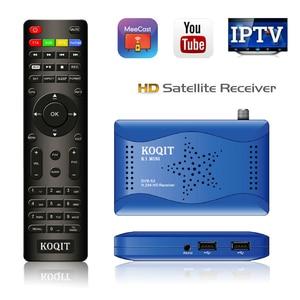 Приемник Koqit DVB-S2 T2MI тюнер DVB S2 спутниковый ТВ приемник спутниковый приемник зеркальный литой Cs iptv декодер Biss Wifi Youtube