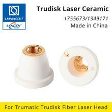 LSKCSH Trudisk 1349171/1755673 2D M12 Laser Ceramic Parts china made For Trudisk Trumatic Fiber laser Cutting machines