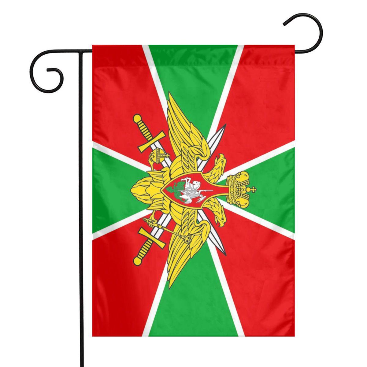Пограничная защита, российский флаг, садовые флаги 30X45 см, двусторонние флаги, используются для украшения сада и украшения двора