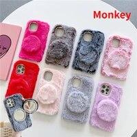mirror soft plush case for xiaomi redmi note 10 pro 10s 9s note9 8 7 pro 9t 8t 9a 9c 8a 7a mi poco x3 nfc m3 warm fur back cover