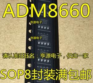 Stabilizer ADM8660 ADM8660ARZ import original SOP8 ADM866 switch