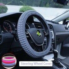 38cm Car Sterring Wheel Cover Silicone Four Season Summer Non-slip Texture Soft Universal Braiding Cover for Steering Wheel