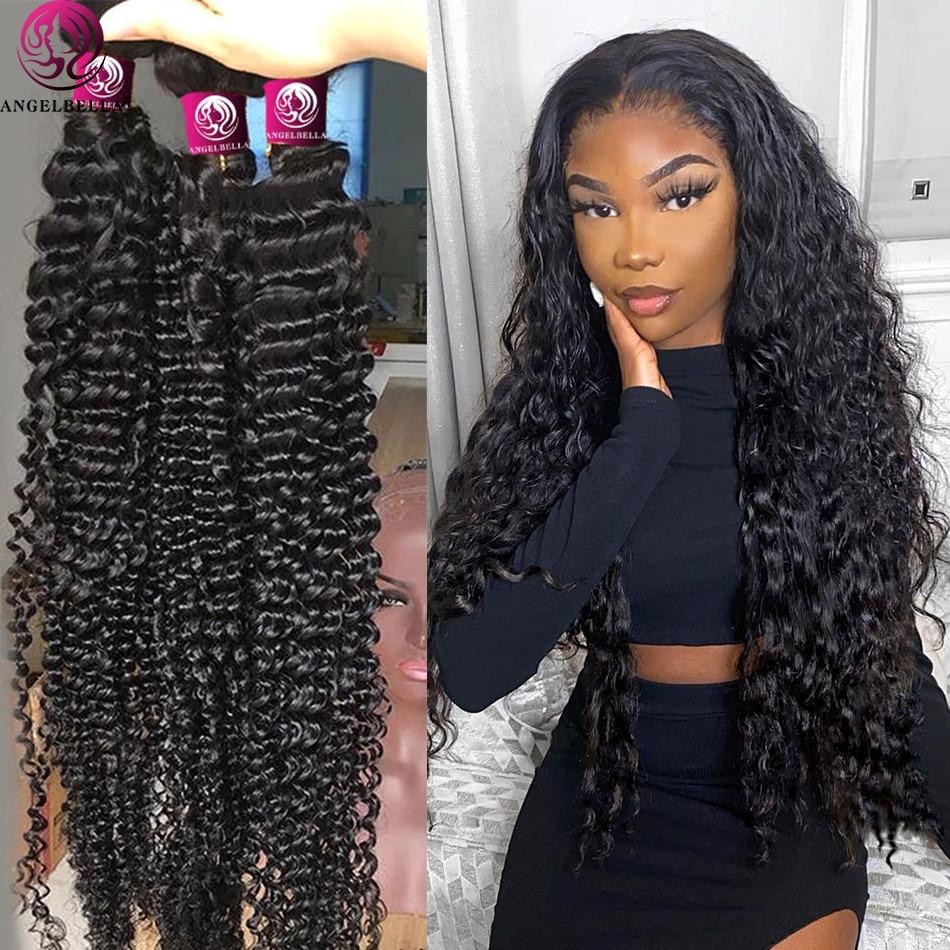 Fasci di capelli umani Angelbella Deep Wave 1b # capelli ricci brasiliani 1/3/4 fasci di capelli Remy tessuto 24 26 28 30 estensione dei capelli lunghi