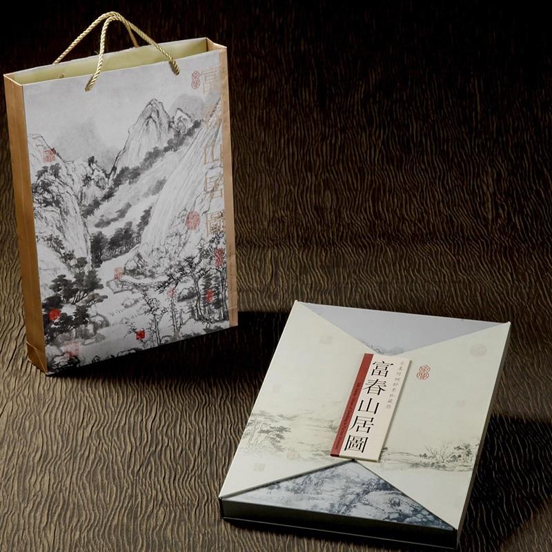 Libros de sellos de seda ShaoFu Fuchun, residencia de montaña, decoración del hogar, regalos de negocios para extranjeros, sellos, pinturas famosas chinas