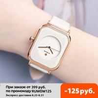 Часы WWOOR женские кварцевые прямоугольные, модные наручные в минималистичном стиле, с кожаным ремешком, белые, 2021