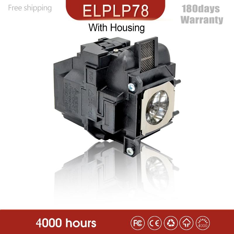 Kaita заменяемая прожекторная лампа ELPLP78 для EPSON EB-945/EB-955W/EB-965/EB-98/EB-S17/EB-S18/EB-SXW03/EB-SXW18