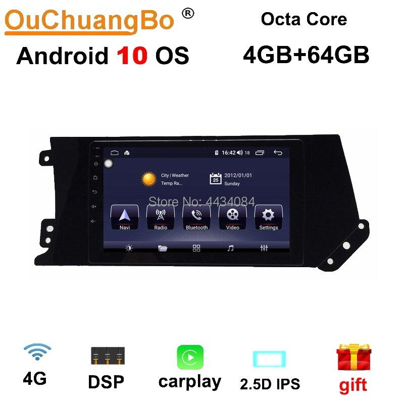 Ouchuangbo unidade de rádio do carro gps kit para great wall gmw pairar haval f7 apoio carplay 8 núcleo split tela android 10.0 os 4 + 64