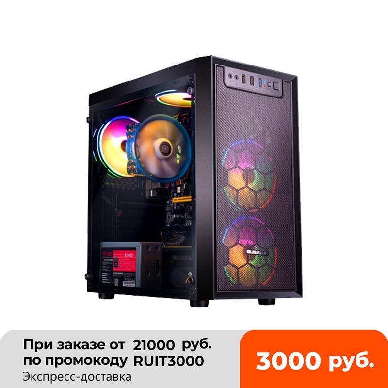 IPASON-E1 mini-Gaming PC AMD Ryzen3 2200G Upgrade Into 3200G D4 8G RAM 120G SSD Desktop Computer HDMI/VGA LOL For Gamer Computer