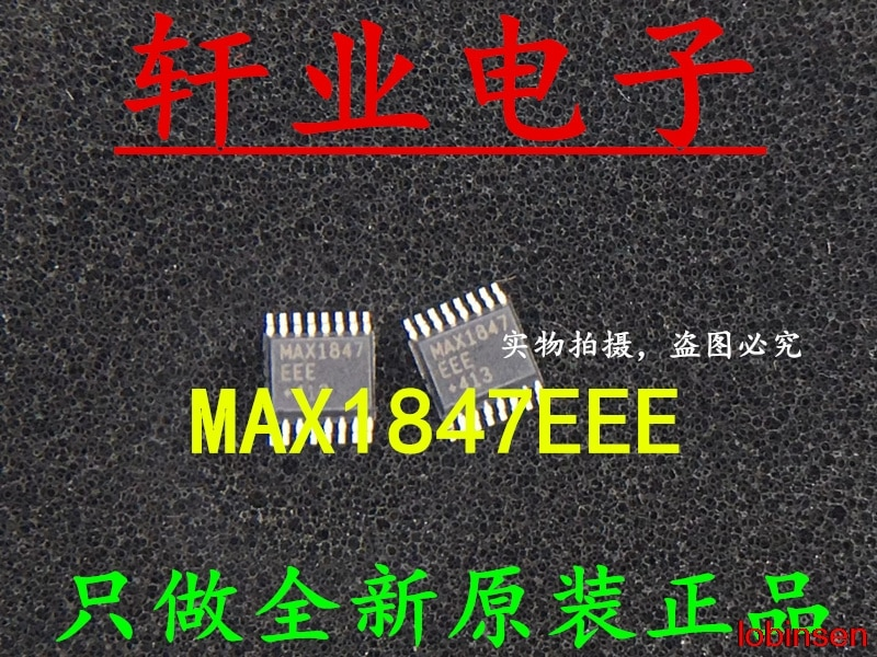Novo original max1847eee + t max1847eee max1847 ssop16 16pin em estoque