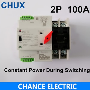Mini ATS 2P 4P 100A Automatic Transfer Switch Electrical Selector Switches Dual Power Switch Din Rail Type ATS 100A