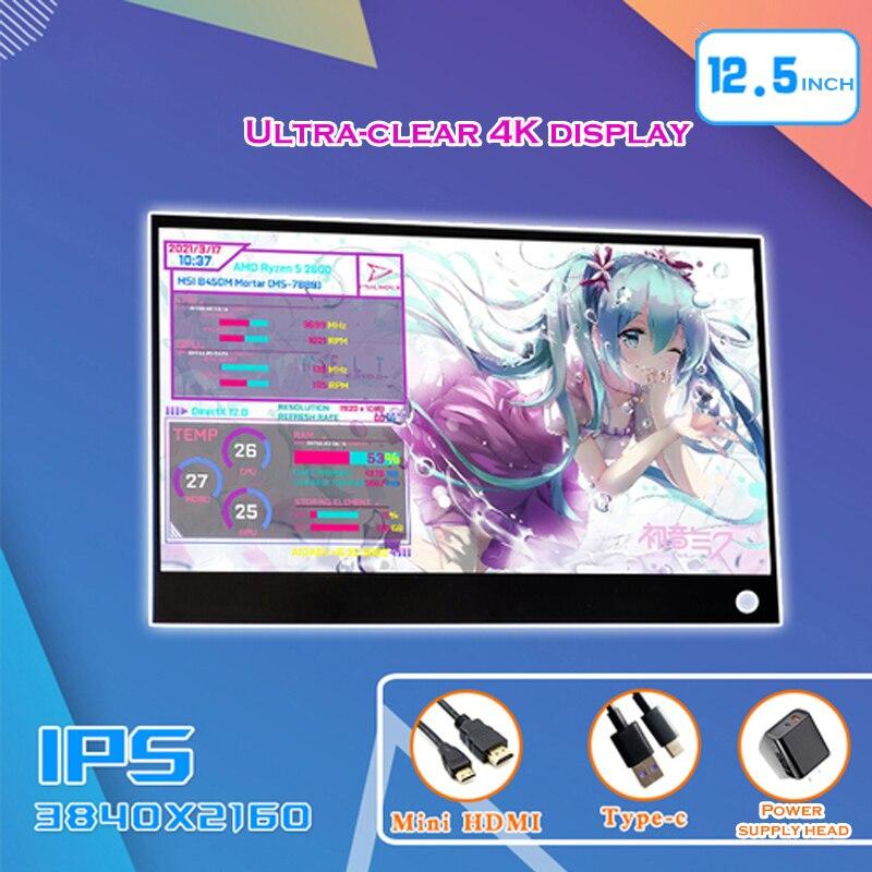 IPS بها بنفسك IPS شاشة HD الكمبيوتر درجة الحرارة AIDA64 رصد الشاشة الثانوية ، المحمولة ألعاب كمبيوتر شاشة عرض سطح المكتب كمبيوتر محمول 2K/4K