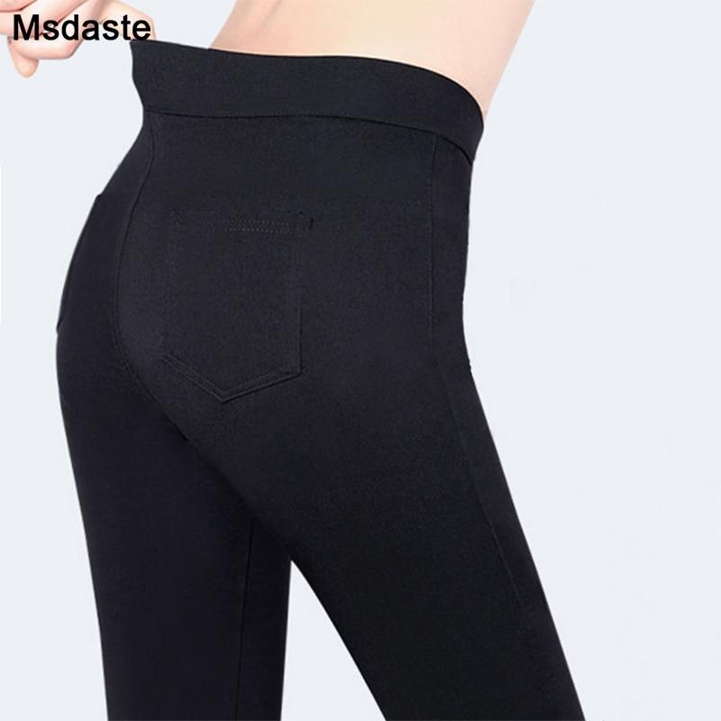Брюки женские осенние эластичные женские брюки 2020 облегающие брюки OL черные повседневные женские брюки-карандаш с высокой эластичной тали...